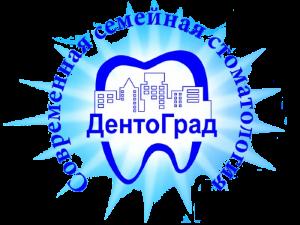 Дентоград-Ямал